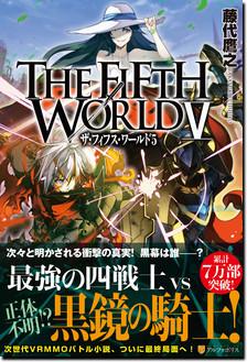 THE FIFTH WORLD V