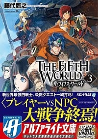 THE FIFTH WORLD3