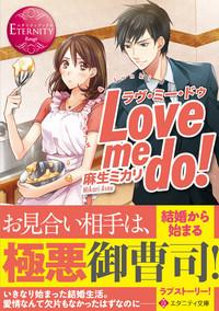 Love me do !