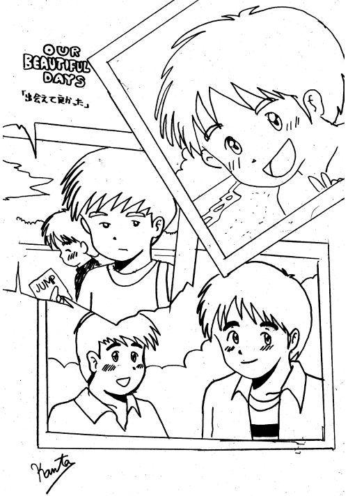 ゲイ 漫画 オリジナル 異世界