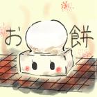 お餅サンド