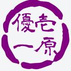 壱原 優一