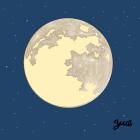 月(ユエ)