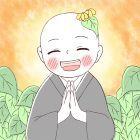 きんお(僧侶)