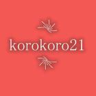 korokoro21
