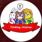 考える子どもたち