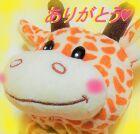 壱度木里乃☆イッチー☆ドッキリーノ☆