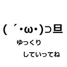 稲田シンタロウ(SAN値0)