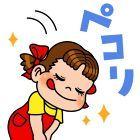 稲荷田康史
