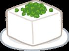 お豆腐大好き